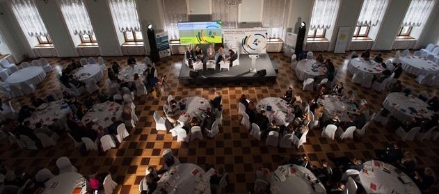 Конференция Форума Доноров Дом Пашкова