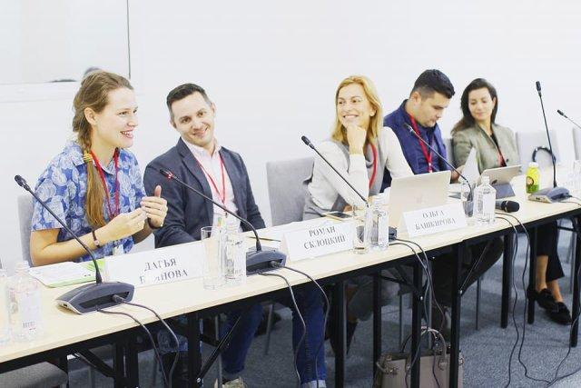 XV ежегодная конференция Форума Доноров
