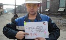 Finalist-fotokonkursa_Forum-Donorov-10-let_OK-RUSAL
