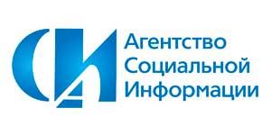 лого Агентство социальной информации АСИ