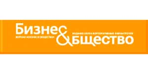 """лого Журнал """"Бизнес и общество"""""""