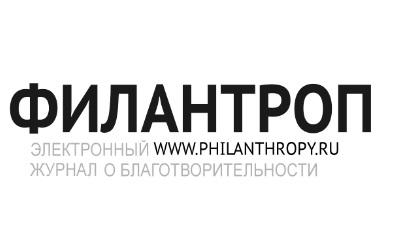 LogoPhilanthropy