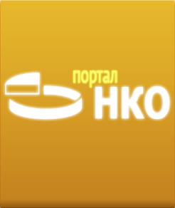 НКО copy