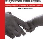 alekseeva-cover