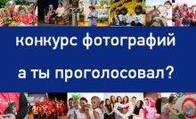 2pro-konkurs-na-sajt-copy-222x134