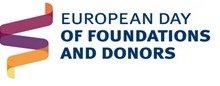 Европейский день фондов