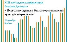 konferentsiya-banner-2015-376x226