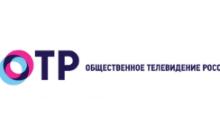 ОТР лого