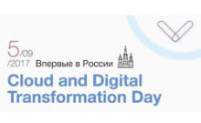 IBM-Cloud-&-Digital-Transformation-Day