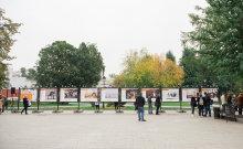 2 октября, Сад Эрмитаж