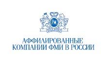 Аффилированные компании ФМИ в России