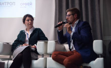 Конференция Форума Доноров (24)