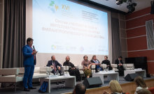 Конференция Форума Доноров (36)