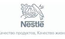 Нестле лого