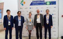 Конференция Форума Доноров (105)