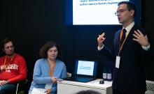 Конференция Форума Доноров (114)