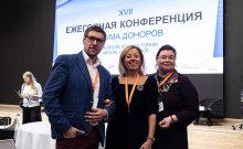 Конференция Форума Доноров (168)