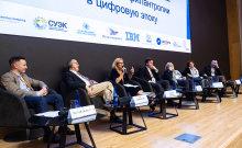 Конференция Форума Доноров (177)