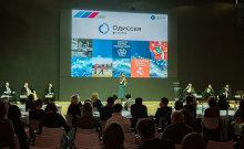 Конференция Форума Доноров (41)