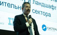 Конференция Форума Доноров (53)